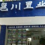 广西南宁市邕川置业投资有限公司
