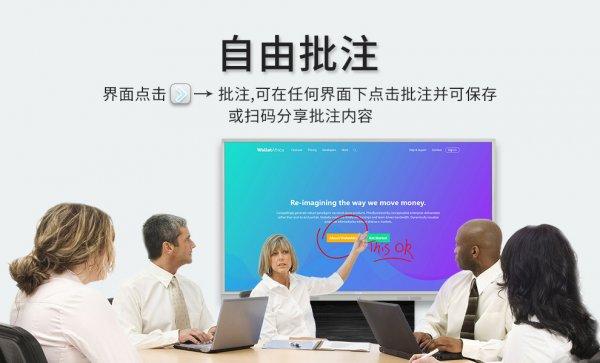 长期出租智能会议一体机,多功能教学平板