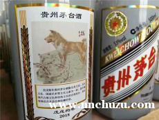 桂林路易十三黑珍珠洋酒近期回收价格值多少钱一瓶报价更新