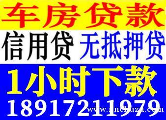 上海无抵押信用贷 免担保 利息低 当场放款